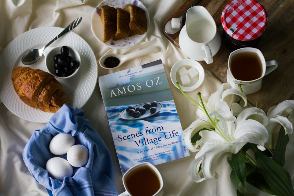 Book Review : Scenes from Village Life by Amos Oz