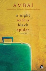 Women in Translation Month #WITMonth: A Night with a Black Spider- Stories by Ambai