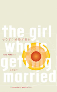 Women in Translation Month #WITMonth: The girl who is getting married